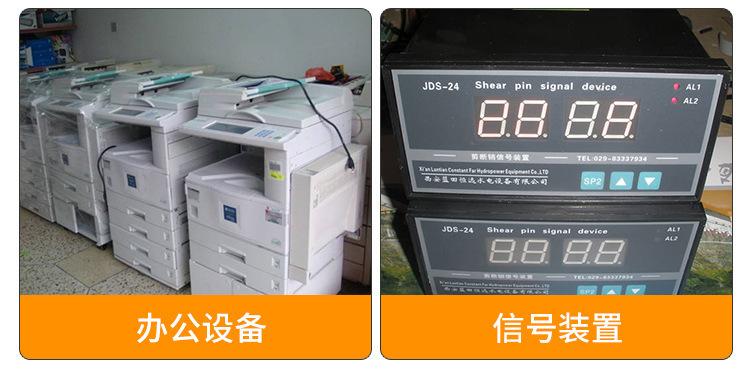 环形变压器在打印机、信号装置中的应用